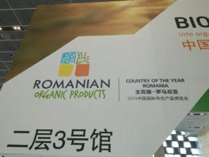 mai 2019 Biofach Shanhai